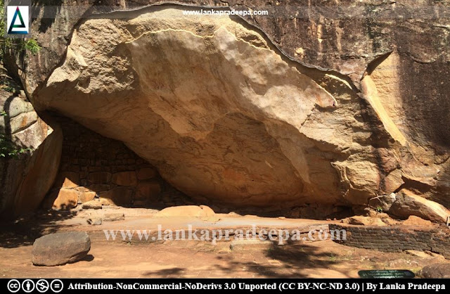 Deraniyagala Cave, Sigiriya