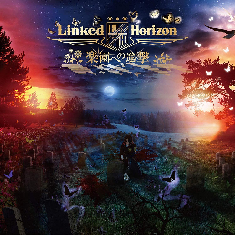 Linked Horizon Akatsuki No Chinkonka Ending Shingeki No Kyojin S3 Frostnime