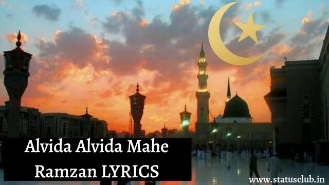 alvida-alvida-mahe-ramzan-lyrics