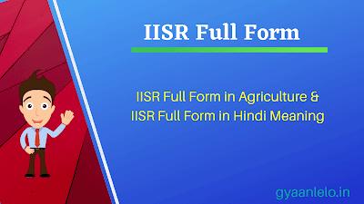 IISR Full Form