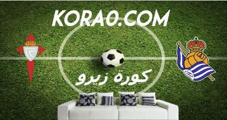 مشاهدة مباراة  ريال سوسيداد وسيلتا فيجو بث مباشر اليوم 24-6-2020 الدوري الإسباني