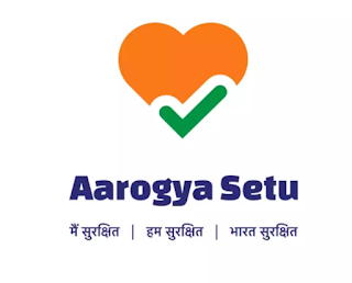 आरोग्य सेतु ऐप क्या है ?aarogya setu aap kya hai
