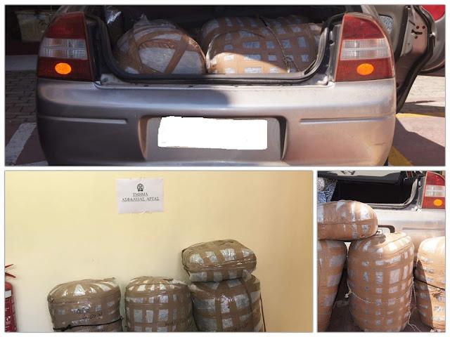 Άρτα: Έκρυβαν στο αυτοκίνητο 47 κιλά χασίς