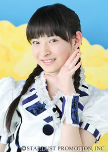 Matsuno Rina