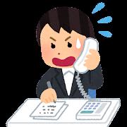 電話対応に追われる会社員のイラスト(女性)