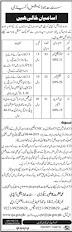 Jobs in Sindh Judicial Academy, Karachi