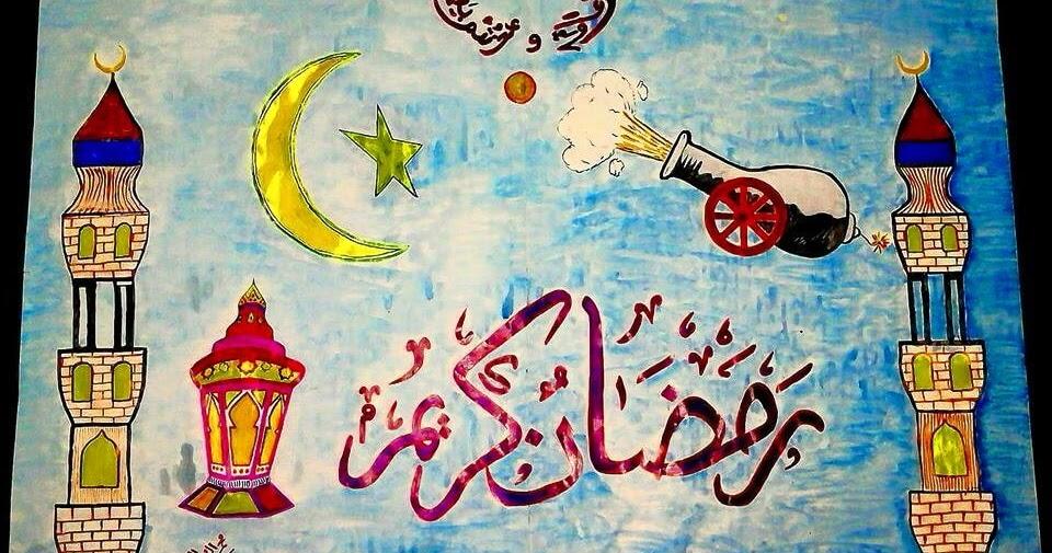 شعر رمضان كريم قصائد وابيات شعر عن الصيام 2020
