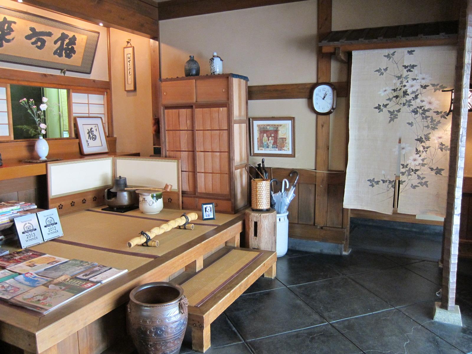 Cheap Eats Kyoto Gion