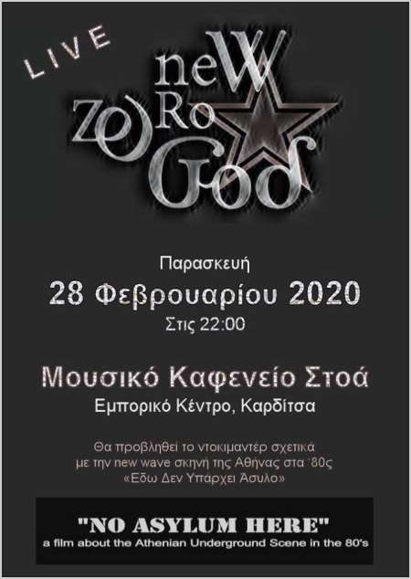 NEW ZERO GOD: Παρασκευή 28 Φεβρουαρίου @ Μουσικό Καφενείο Στοά