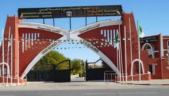 اعلان توظيف بجامعة العقيد أحمد دراية. أدرار