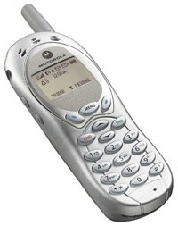 Mengenang My Old Fashion Cell Phone
