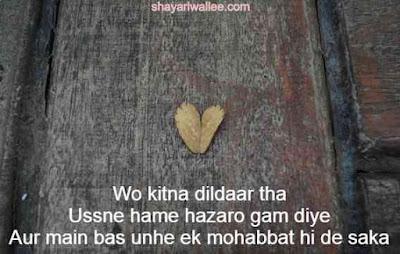 mohabbat sad shayari hindi