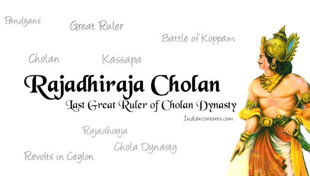 Rajadhiraja Chola - The Last Great Ruler Of Chola Dynasty