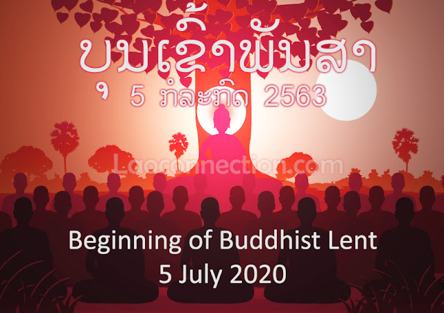 The start of Buddhist Lent - July 5 2020