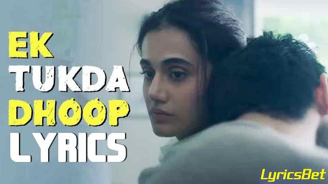 Ek Tukda Dhoop Lyrics