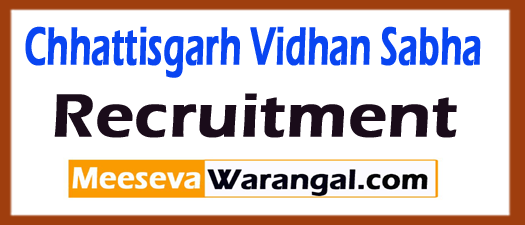 Chhattisgarh Vidhan Sabha Recruitment
