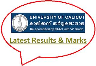 Calicut University Results Nov Dec 2019