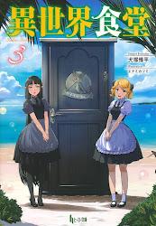 Isekai Shokudou Episodio 3