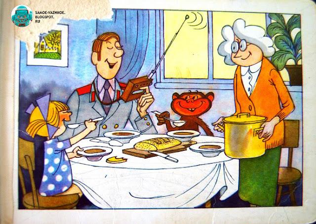 Книги СССР. Вера и Анфиса заблудились книга СССР Успенский Чижиков 1986 1989.