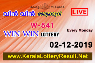 kerala lottery kl result, yesterday lottery results, lotteries results, keralalotteries, kerala lottery, keralalotteryresult, kerala lottery result, kerala lottery result live, kerala lottery today, kerala lottery result today, kerala lottery results today, today kerala lottery result, Win Win lottery results, kerala lottery result today Win Win, Win Win lottery result, kerala lottery result Win Win today, kerala lottery Win Win today result, Win Win kerala lottery result, live Win Win lottery W-541, kerala lottery result 02.12.2019 Win Win W 541 December 2019 result, 02 12 2019, kerala lottery result 02-12-2019, Win Win lottery W 541results 02-12-2019, 02/12/2019 kerala lottery today result Win Win, 02/12/2019 Win Win lottery W-541, Win Win 02.12.2019, 02.12.2019 lottery results, kerala lottery result December  2019, kerala lottery results 12th December 2019, 02.12.2019 week W-541lottery result, 02-12.2019 Win Win W-541Lottery Result, 02-12-2019 kerala lottery results, 02-12-2019 kerala state lottery result, 02-12-2019 W-541, Kerala Win Win Lottery Result 02/12/2019, KeralaLotteryResult.net,