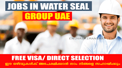 Career Opportunity In Water Seal Group Dubai 2021- Free Recruitment