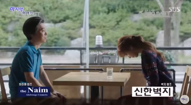Sinopsis Drama Korea Terbaru : Doctors Episode 20 Tamat (2016)