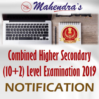 SSC : Combined Higher Secondary (10+2) Level Examination 2019 | Notification Released