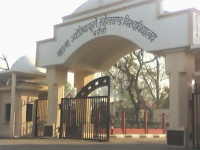 Mjp rohilkhand university b. Ed date sheet 2018 2019 student forum.