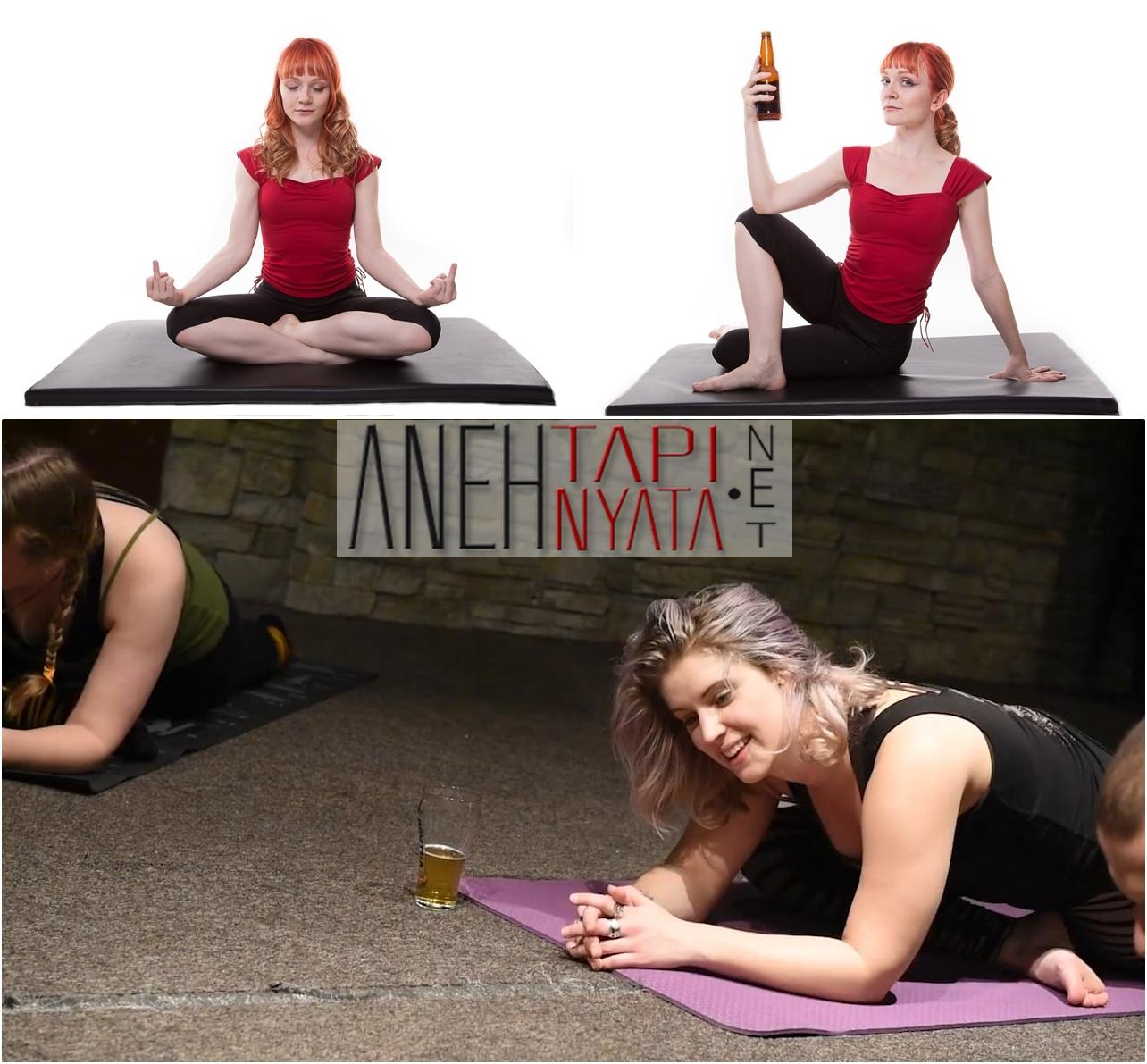 Yoga Modern Dengan Gaya Paling Aneh Di Dunia