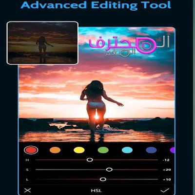 برنامج مصمم الصور Lightroom للاندويد apk