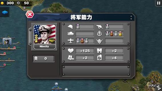 Screenshot Glory of Generals WWII - Apcoid