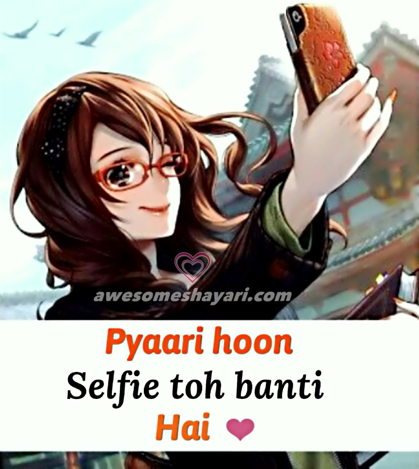 Girls Stylish Attitude Status Dp For Whatsapp Facebook Awesome