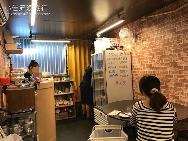 泰獅泰式料理用餐區