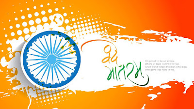 Republic-Day-2019-Wishes-Sms-Images-Wallpapers-Quotes