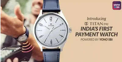 Titan Pay india's first countless instant payment watch launched by Titan Limited partner with state bank of india in hindi