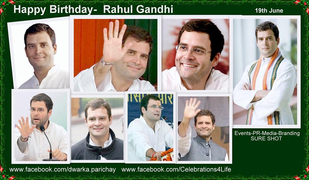Rahul Gandhi Birthday Cake