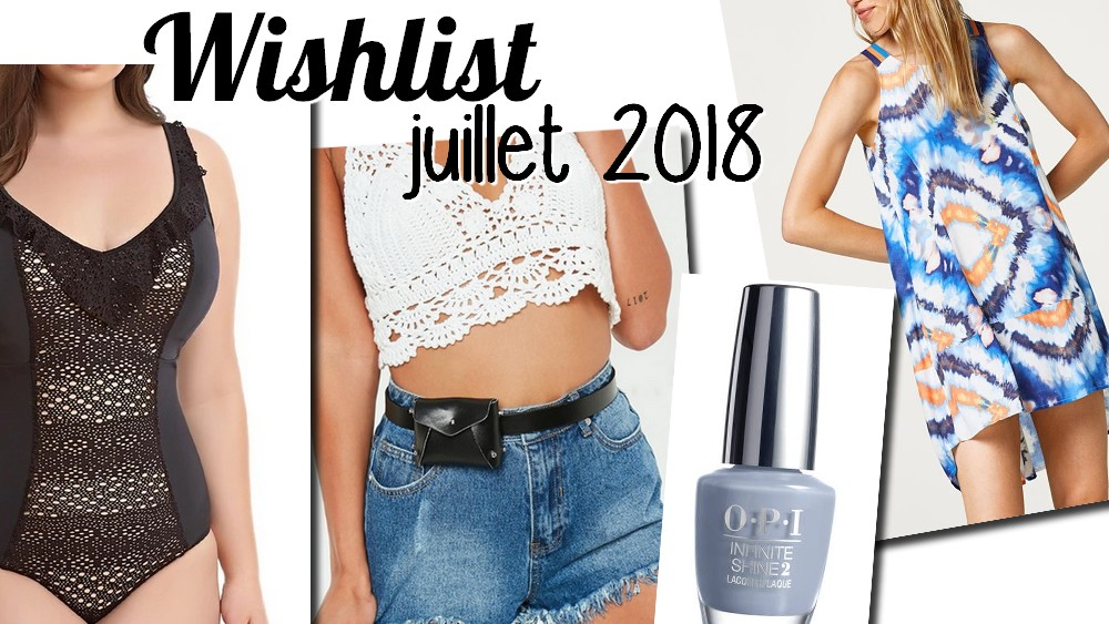 wishlist-blog-mode-beaute