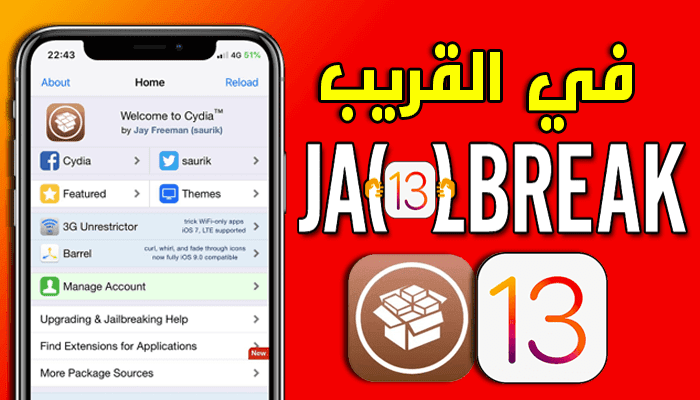 https://www.arbandr.com/2019/11/checkra1n-ios-13-jailbreak-released-week.html