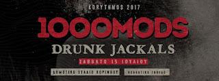 1000mods, Drunk Jackals live in Korinthos 2017