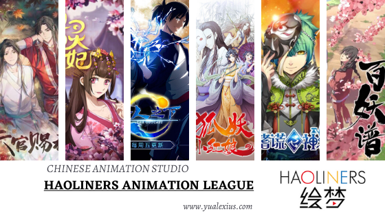 Haoliners Animation LEague Chinese Anime Studio