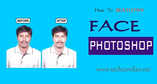 how to beautify face in photoshop