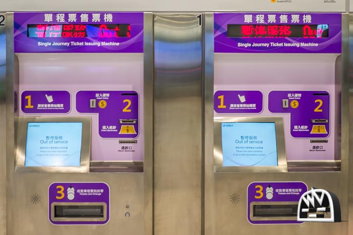桃園空港MRTターミナル1切符の買い方