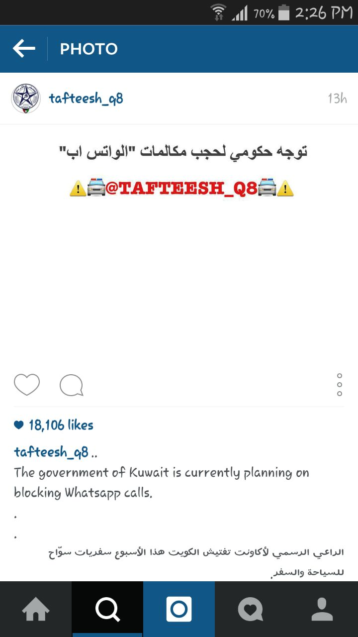 title>Kuwait to block Whatsapp Calls | Life in Kuwait