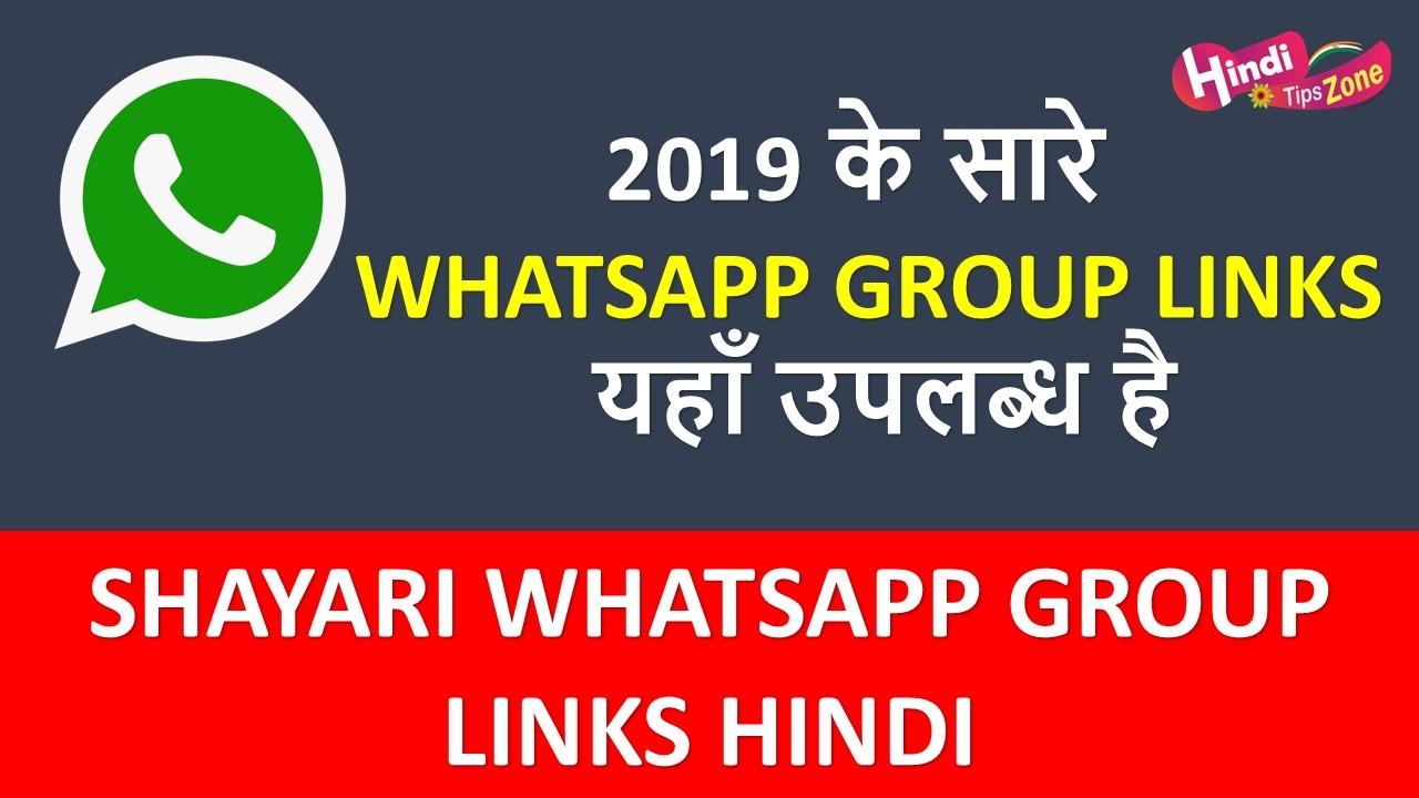 BEST*} Hindi Shayari WhatsApp Groups Links 2019 | HindiTipsZone com