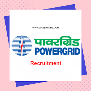 Powergrid Recruitment 2020 for Graduate & Diploma Apprentice