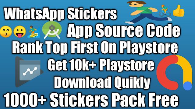 Whatsapp sticker app source code android studio