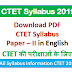 CTET Syllabus December 2019  Paper II