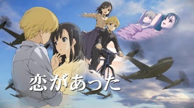 Toaru Hikuushi e no Koiuta (The Pilot's Love Song) - Best Fantasy Romance Anime list