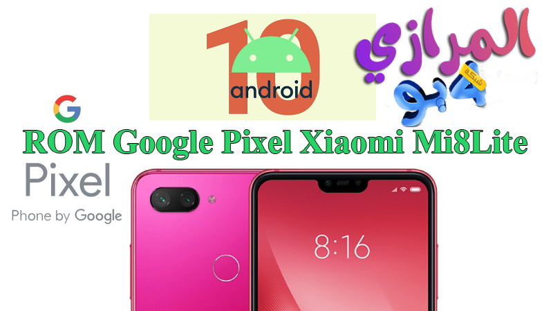 ROM Google Pixel Xiaomi Mi8Lite
