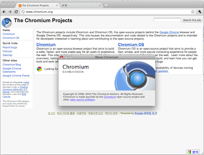 Download Software Terbaru Chromium Browser 47.0.2510.0 Offline Gratis Free